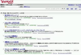 画像(320x218)・拡大画像(640x437)