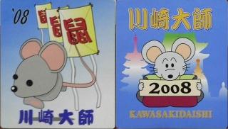 画像(320x182)・拡大画像(640x364)
