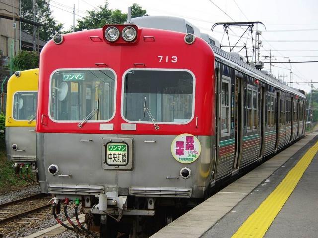 上毛電気鉄道、700型の前面カラ...