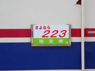 画像(320x240)・拡大画像(640x480)