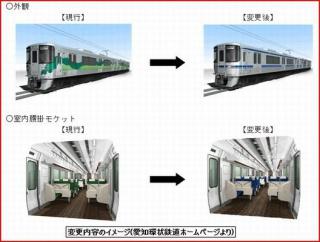 画像(320x242)・拡大画像(528x400)