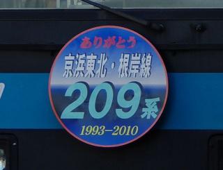画像(320x245)・拡大画像(640x490)