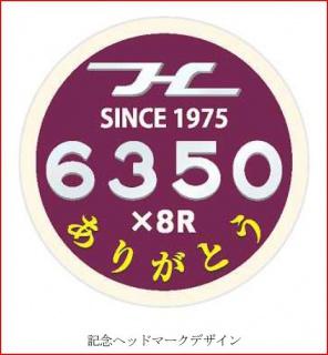 画像(296x320)・拡大画像(535x577)