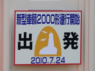 画像(320x240)・拡大画像(640x481)