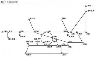画像(320x192)・拡大画像(640x384)
