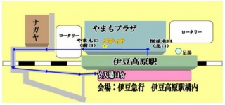 画像(320x150)・拡大画像(640x301)