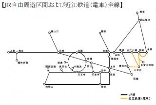画像(320x217)・拡大画像(638x433)
