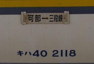 画像(320x220)・拡大画像(600x414)