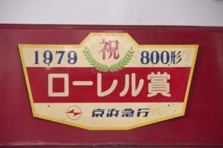 画像(320x212)・拡大画像(800x531)