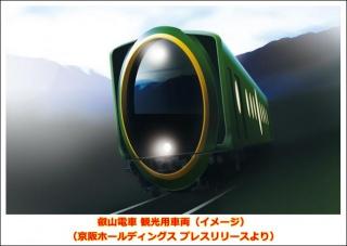 画像(320x227)・拡大画像(648x460)