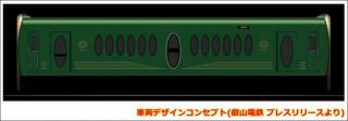 画像(320x112)・拡大画像(800x282)