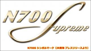 画像(320x179)・拡大画像(690x387)