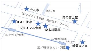 画像(320x177)・拡大画像(700x389)