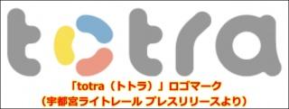 画像(320x121)・拡大画像(614x234)
