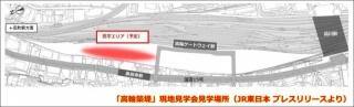 画像(320x97)・拡大画像(800x243)
